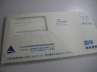 Dscn3404