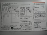 Dscn4427