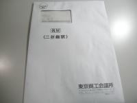 Dscn4645