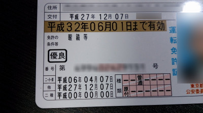 20161208_221136