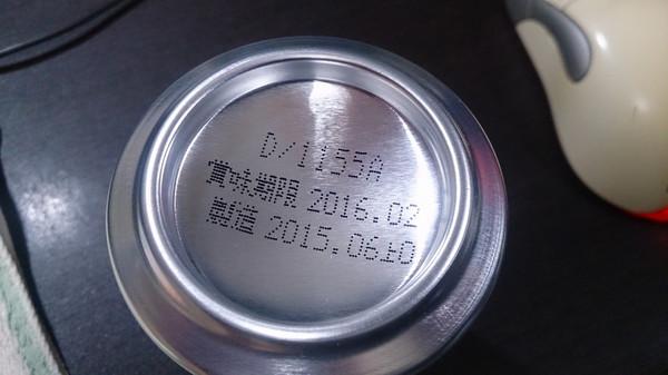 20161227_160255
