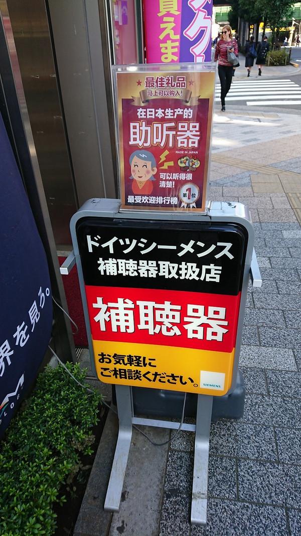 20171027_133304